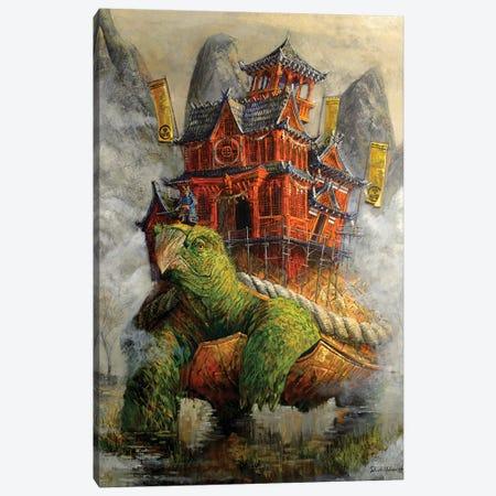 Kaiju Canvas Print #RUR13} by Roch Urbaniak Art Print