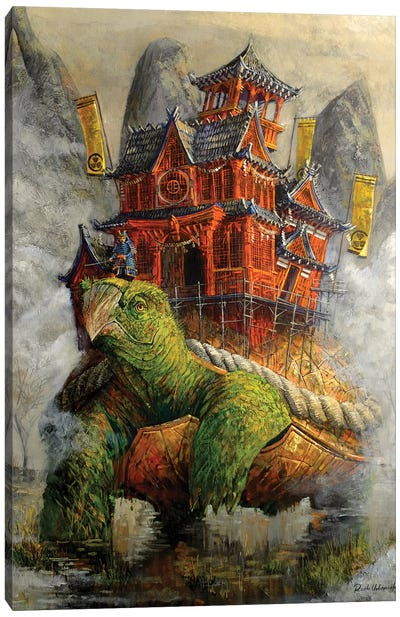 Kaiju Canvas Art Print