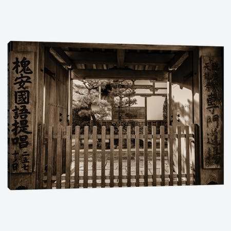 Old Gate - Kyoto Canvas Print #RYG40} by Robin Yong Canvas Art Print