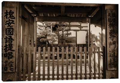 Old Gate - Kyoto Canvas Art Print