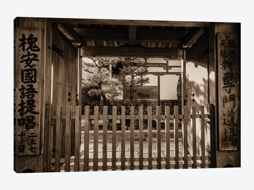 Old Gate - Kyoto by Robin Yong 1-piece Art Print