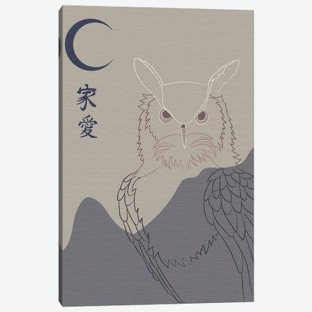 Japanese Art Owl In The Night Canvas Print #SBU35} by Sabrina Balbuena Canvas Art Print