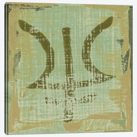 The Deities, Neptune Canvas Print #SIA11} by Sia Aryai Art Print