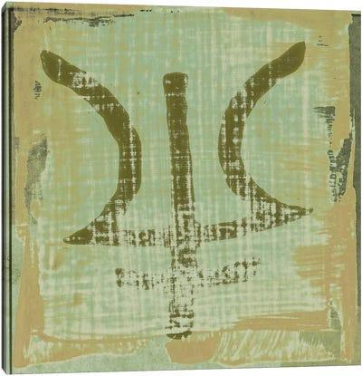 The Deities, Neptune Canvas Art Print