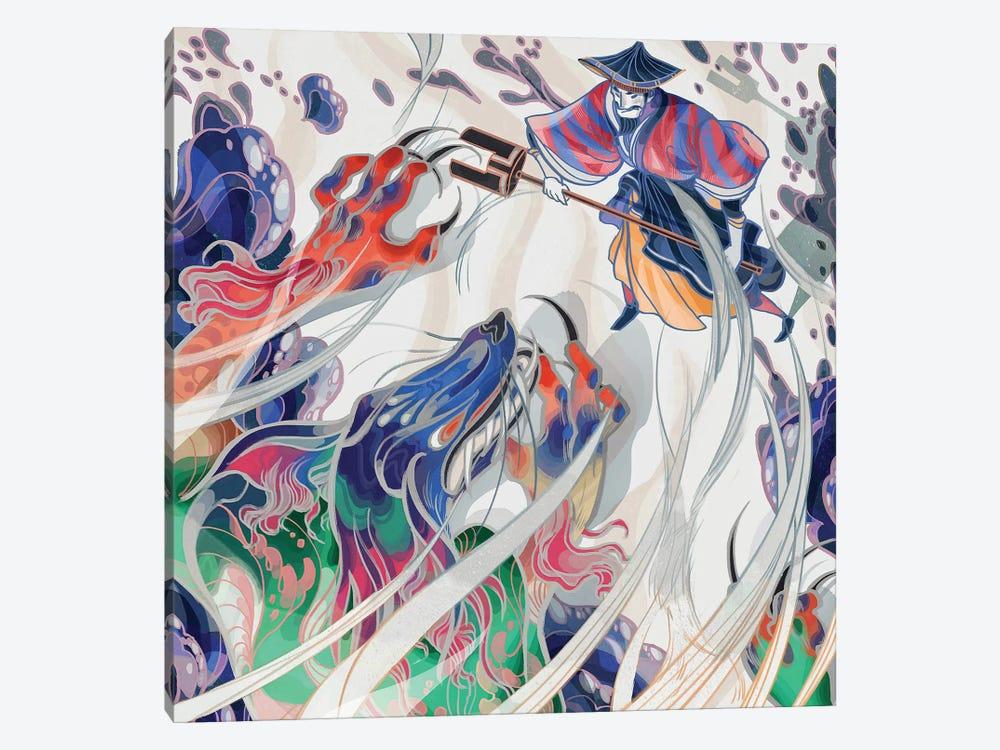 Water Beast by Sija Hong 1-piece Canvas Art