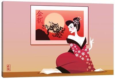 Bonsai Canvas Art Print