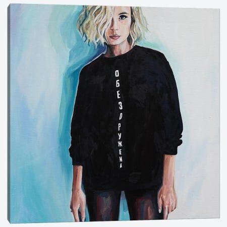 Disarmed Canvas Print #SRB83} by Sasha Robinson Canvas Art Print