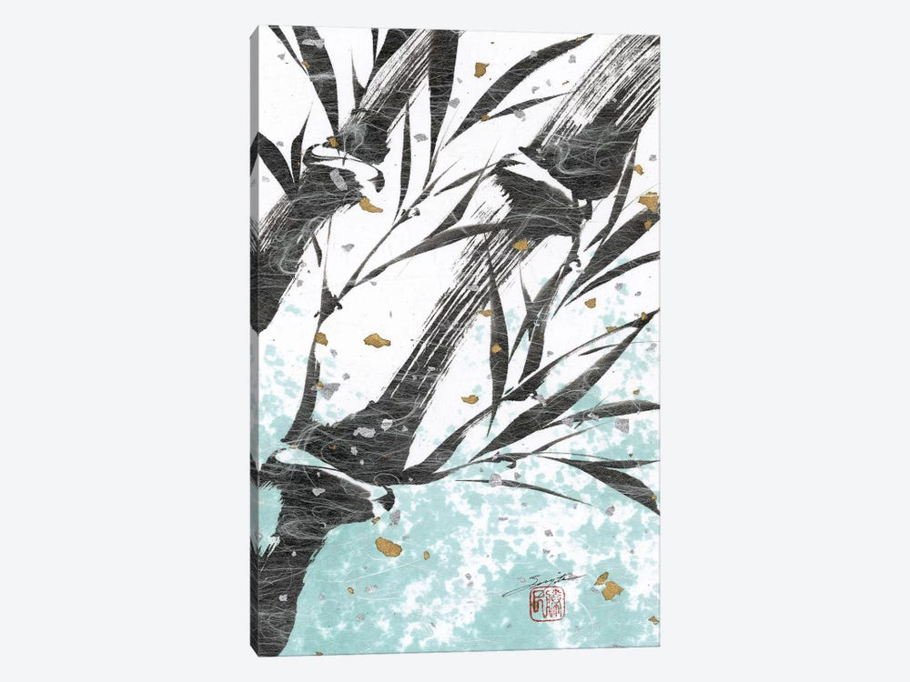 Kyoto's Garden I by Katsumi Sugita 1-piece Canvas Art