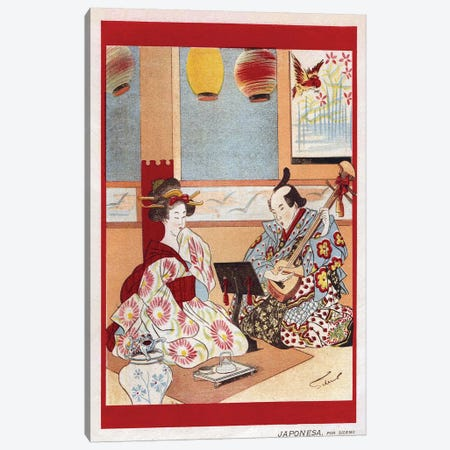 1898 Japanese Music Magazine Plate Canvas Print #TAA290} by The Advertising Archives Canvas Artwork