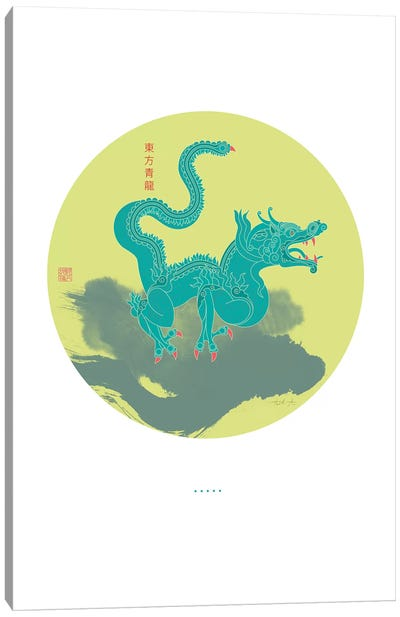 Azure Dragon of the East Canvas Art Print