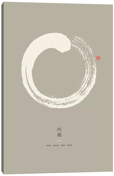 Enso On Beige Background Canvas Art Print