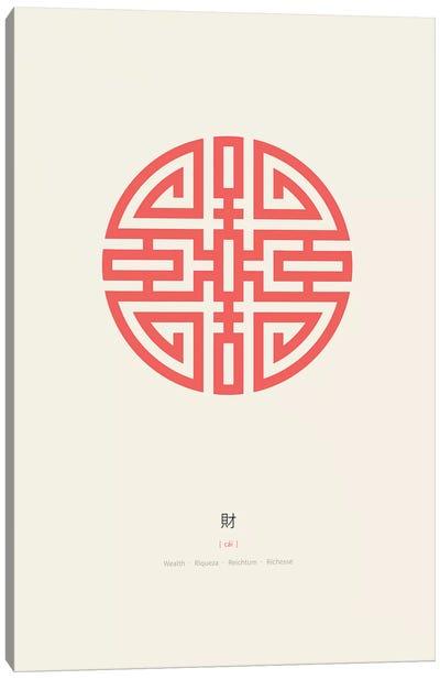 Cai Wealth Canvas Art Print