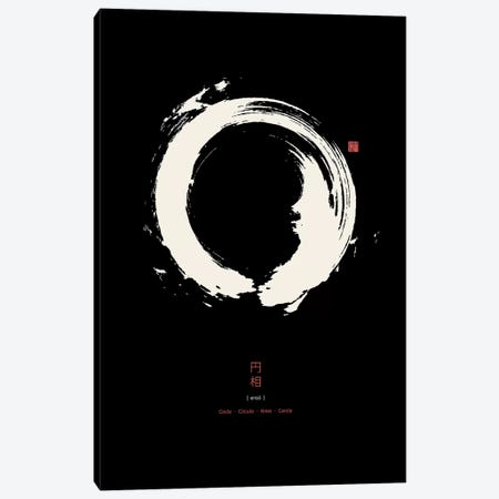 Enso On Black Background Canvas Print #TAD44} by Thoth Adan Art Print