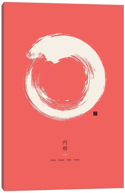 Enso On Red Background Canvas Art Print
