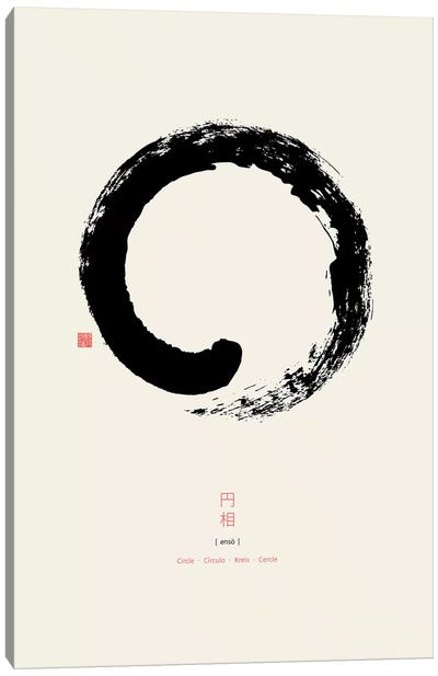 Enso On White Background Canvas Art Print