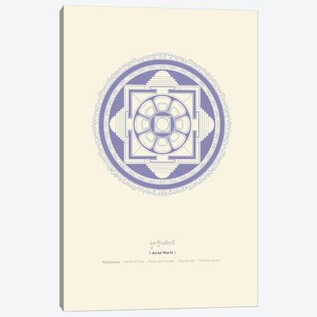 Kalachakra Mandala Canvas Print #TAD64} by Thoth Adan Art Print