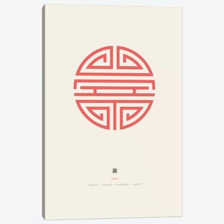 Shou Longevity Canvas Print #TAD84} by Thoth Adan Canvas Print
