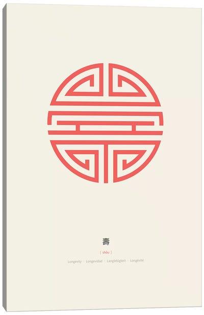 Shou Longevity Canvas Art Print