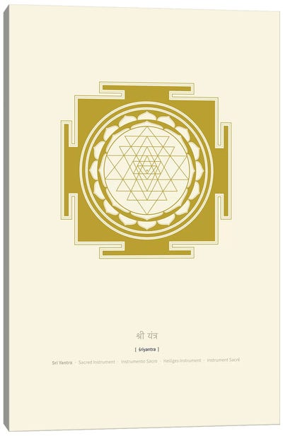 Sri Yantra Mandala Canvas Art Print