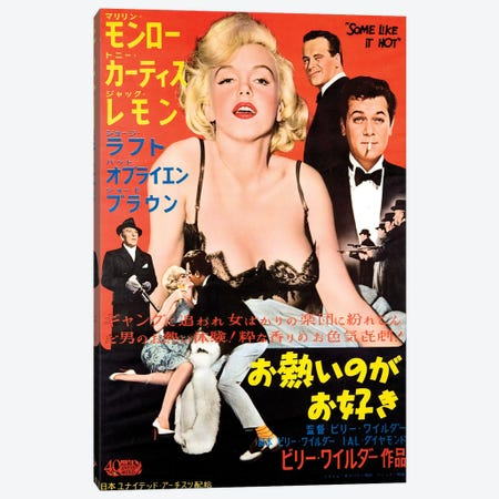 Some Like It Hot (1959) Japanese Movie Poster Canvas Print #TAP23} by Top Art Portfolio Canvas Wall Art