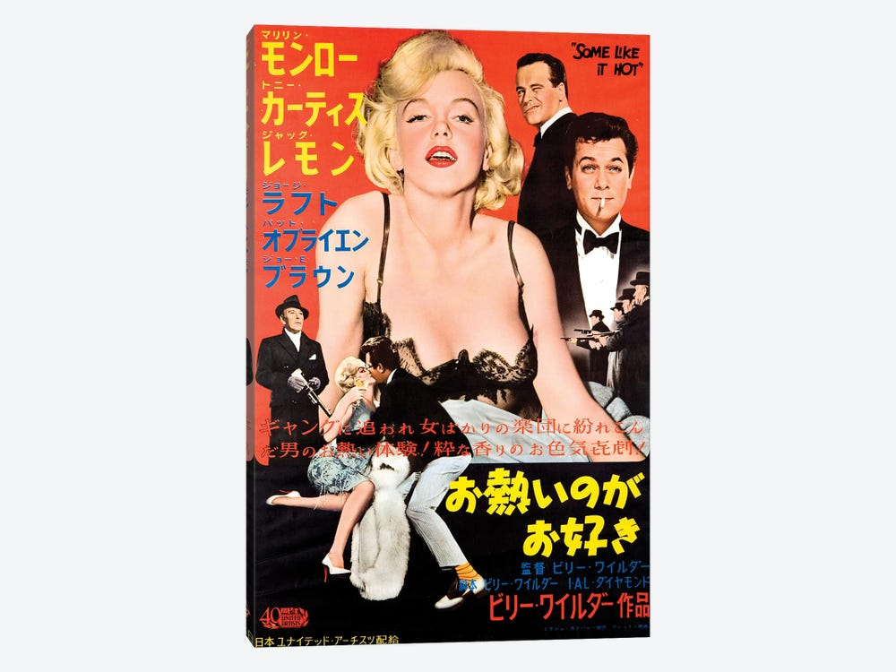 Some Like It Hot (1959) Japanese Movie Poster by Top Art Portfolio 1-piece Canvas Wall Art