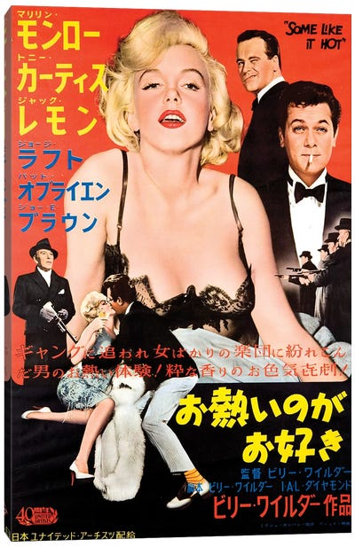 Some Like It Hot (1959) Japanese Movie Poster Canvas Art Print