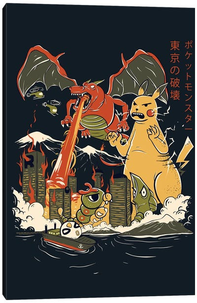 Out Of Control II Canvas Art Print