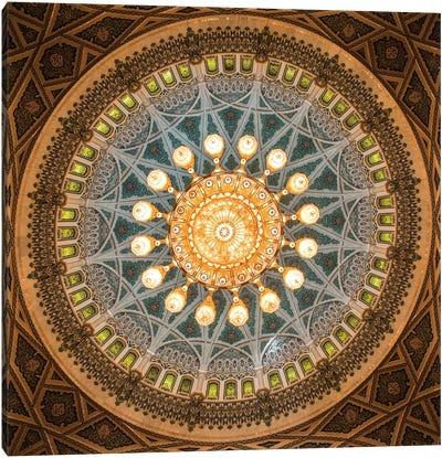Sultan Qaboos Grand Mosque. Muscat, Oman. Canvas Art Print