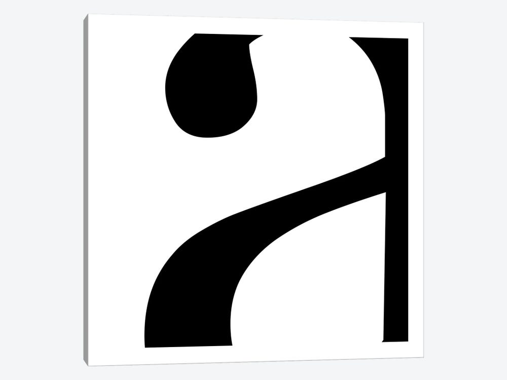 "Lower Case ""A"" in Black with White Background by 5by5collective 1-piece Canvas Art"