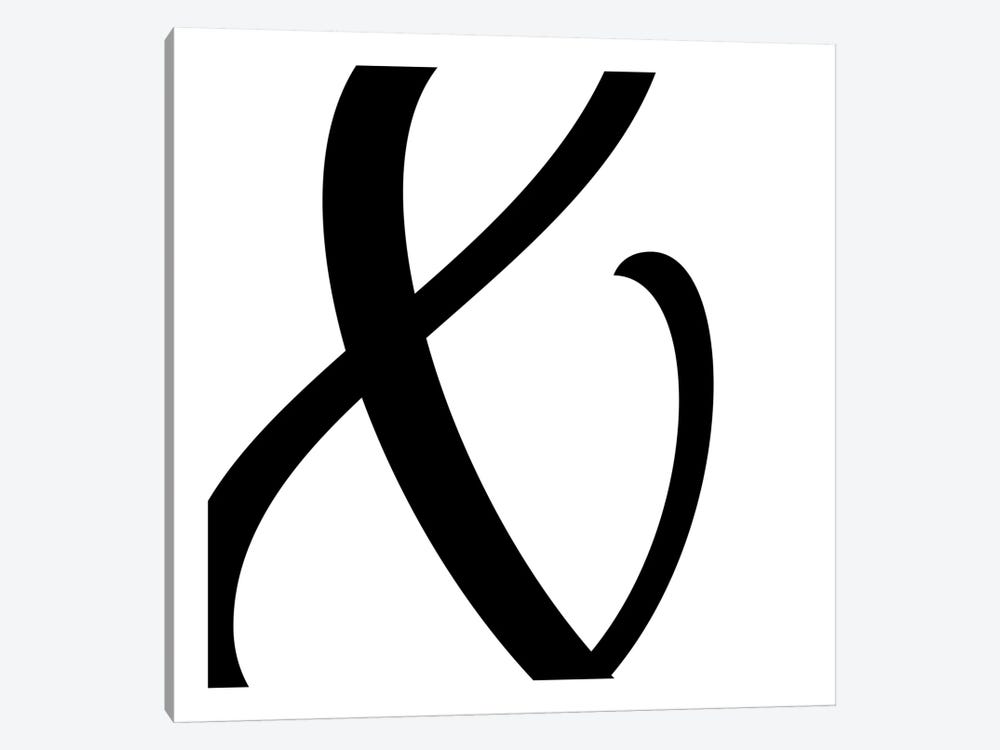 Ampersand in Black with White Background by 5by5collective 1-piece Canvas Artwork