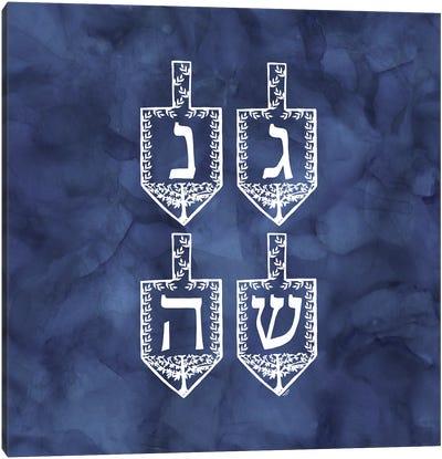 Festival of Lights blue II-Dreidels Canvas Art Print
