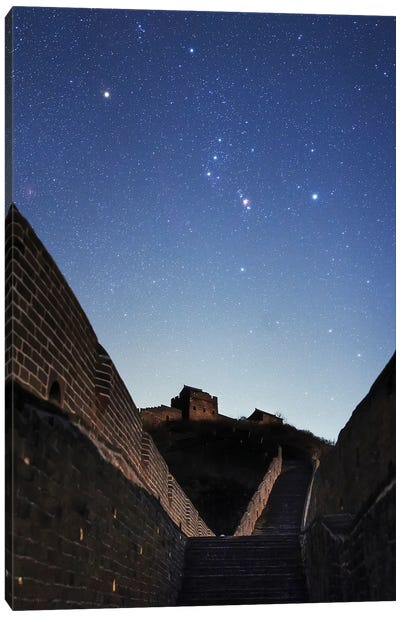 Orion Rises Above The Great Wall In Jinshanling Region, Hebei, China. Canvas Art Print