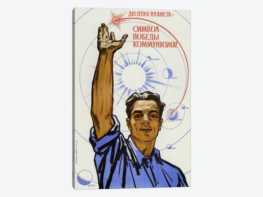 Soviet Space Poster Of A Civilian With A Map Of The Solar System In Background by John Parrot 1-piece Canvas Artwork