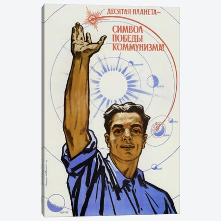 Soviet Space Poster Of A Civilian With A Map Of The Solar System In Background Canvas Print #TRK41} by John Parrot Canvas Artwork