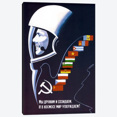 Soviet Space Poster Of Cosmonaut Yuri Gagarin Canvas Print #TRK42} by John Parrot Canvas Art