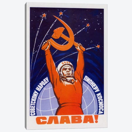 Vintage Soviet Space Poster Of A Cosmonaut Raising A Hammer And Sickle Canvas Print #TRK62} by John Parrot Canvas Wall Art