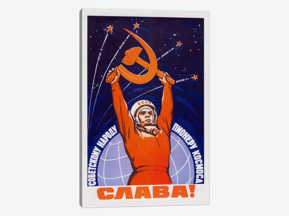 Vintage Soviet Space Poster Of A Cosmonaut Raising A Hammer And Sickle by John Parrot 1-piece Canvas Print