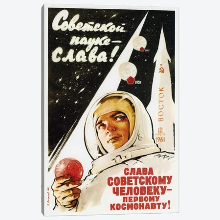 Vintage Soviet Space Poster Of A Cosmonaut, Stars, And A Rocket Canvas Print #TRK63} by John Parrot Canvas Art
