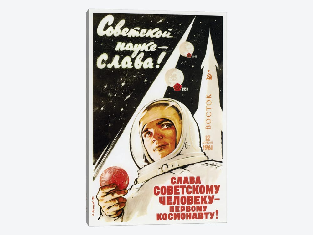Vintage Soviet Space Poster Of A Cosmonaut, Stars, And A Rocket by John Parrot 1-piece Canvas Wall Art