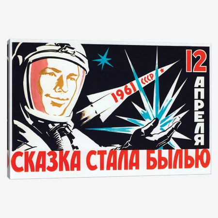 Vintage Soviet Space Poster Of Cosmonaut Yuri Gagarin Holding A Star Canvas Print #TRK64} by John Parrot Canvas Art Print
