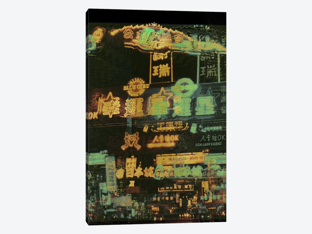 Night Lights Gold Edition by 5by5collective 1-piece Canvas Artwork