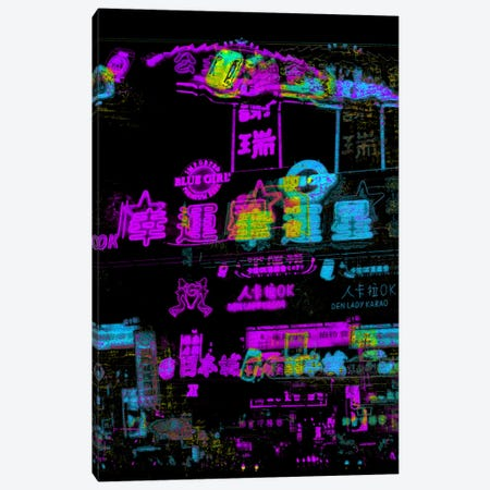 Night Lights Canvas Print #UAS6} by 5by5collective Canvas Wall Art