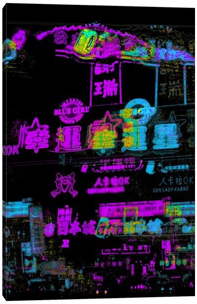 Night Lights Canvas Art Print