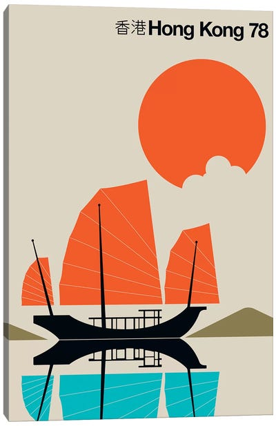 Hong Kong 78 Canvas Art Print