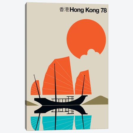 Hong Kong 78 Canvas Print #UND21} by Bo Lundberg Canvas Artwork