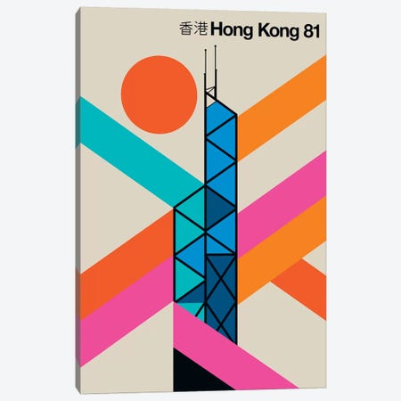 Hong Kong 81 Canvas Print #UND22} by Bo Lundberg Canvas Wall Art
