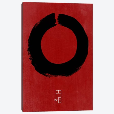Enso In Japan Canvas Print #USL35} by The Usual Designers Canvas Artwork