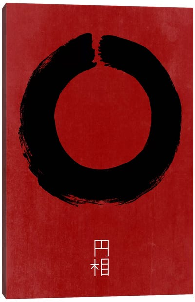 Enso In Japan Canvas Art Print