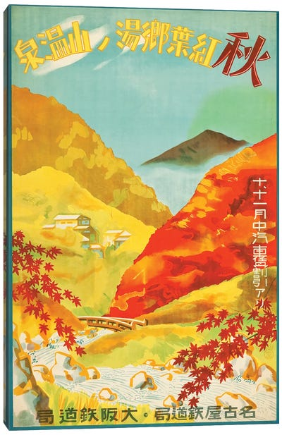 1930s Japan Travel Poster I Canvas Art Print