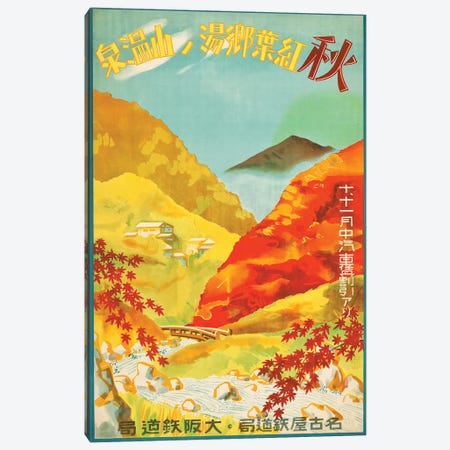 1930s Japan Travel Poster I Canvas Print #VAC1290} by Vintage Apple Collection Canvas Art